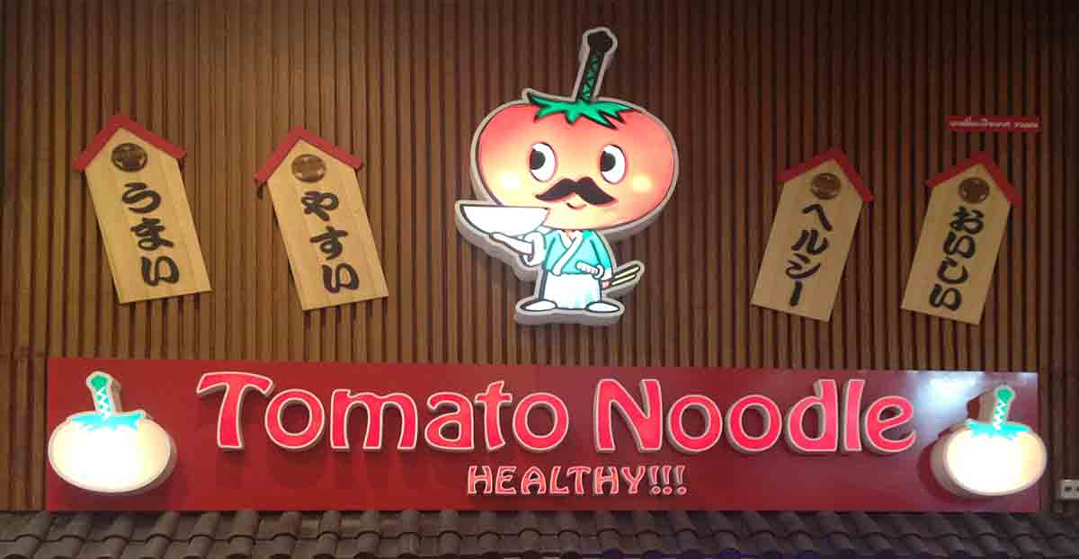 Are Japanese restaurants in Thailand like Italian ones in Germany?